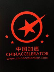 china_accelerator_sign