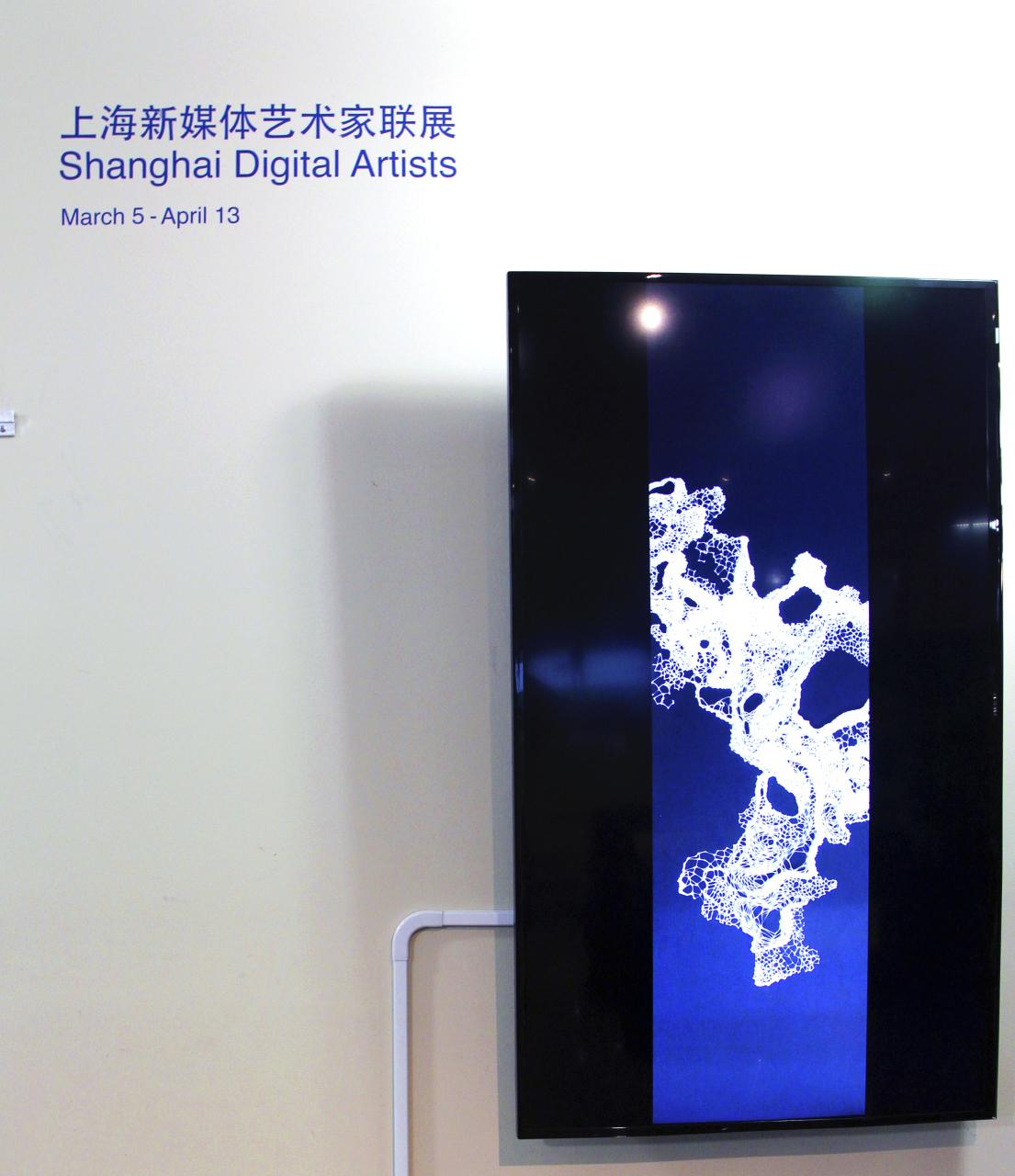 Shanghai logo1